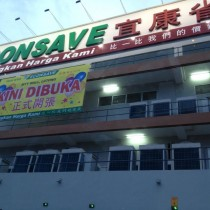 First ECONSAVE Branch in East Malaysia Miri City