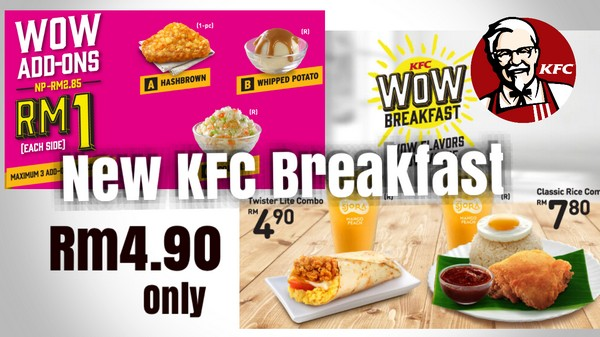 KFC Malaysia Launched a New Breakfast Set Menu Rm4.90 only!